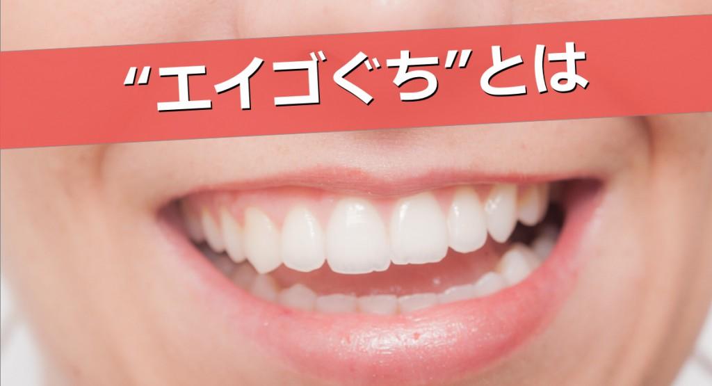 LotusEnglish紹介.006