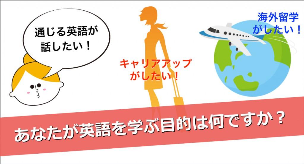 LotusEnglish紹介.002