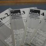 2016秋・英検2次面接試験に3時間で合格できる方法があります。