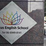 令和記念キャンペーン~英語・英会話レッスン数をシェアしてお得に受講できる特典付きです