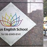 LotusEnglishSchool